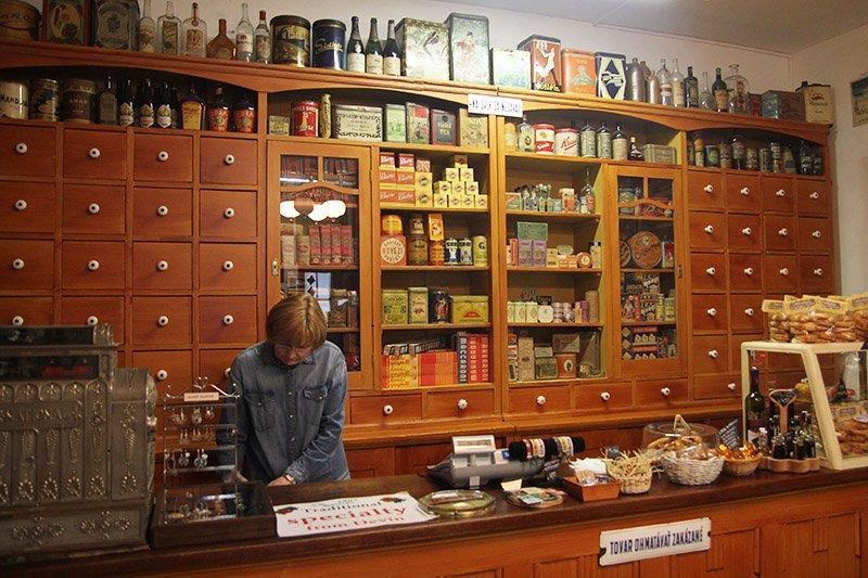 Bratislavas ältester Gemischtwarenhandlung Obchod v múzeu